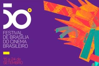 Os Vencedores do 50º Festival de Brasília