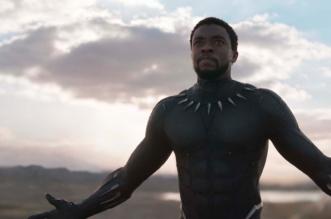 Pantera Negra Trailer