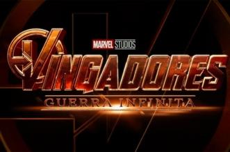 O Teaser Trailer de Vingadores: Guerra Infinita