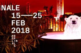 Balanço Berlinale 2018 - Festival de Berlim - Dia 1