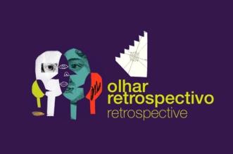 Olhar Retrospectivo traz cinema de Djibril Diop Mambéty e Jean Rouch