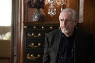 Succession, Nova Série da HBO, Estreia em 03 de Junho